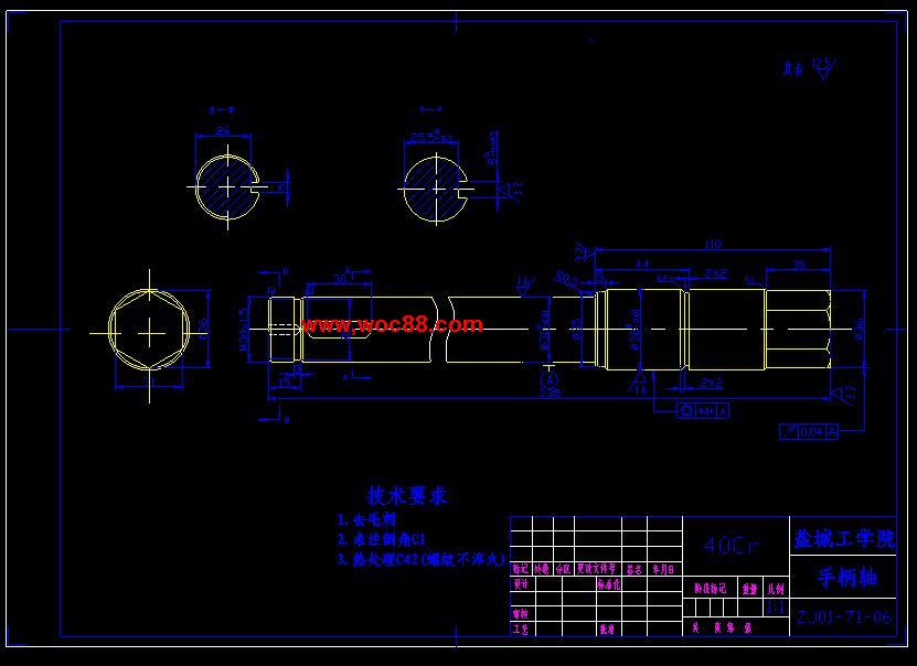 (定稿)毕业设计_y形支架双面钻机床总体设计及左主轴箱设计(有cad图纸