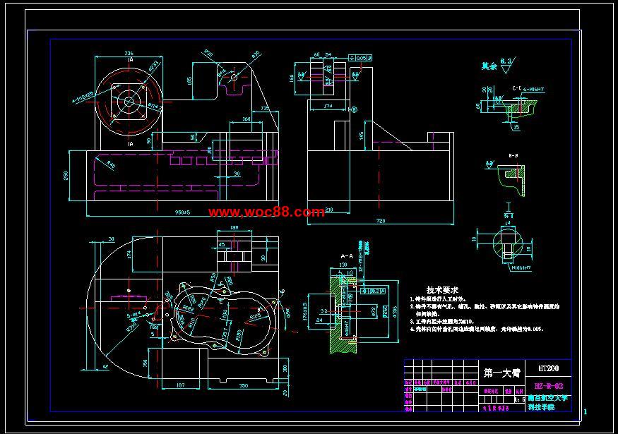 三自由度工业机器人设计