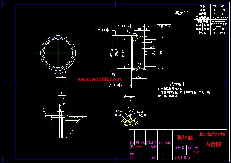 《全自动洗衣机减速离合器设计.rar》由会员分享,可在线阅读全文,更多相关《【毕业CAD图】全自动洗衣机减速离合器设计【打包下载】》请在www.woc88.com上搜索。  1、,以使各行星轮均匀分担载荷,如图所示,使各构件的受力都能够形成一个封闭的等边三角形。这些是由于在其结构上采用了多个行星轮的传动方式,充分利用了同心轴齿轮之间的空间,使用了多个行星轮来分担载荷,形成初始缠紧力的。 2、磁铁端面摩擦盘式减速离合器结构与带制动式的最根本区别就在于它采用了端面刹车盘及螺旋刹车弹簧。端面刹车盘的制动力是由三