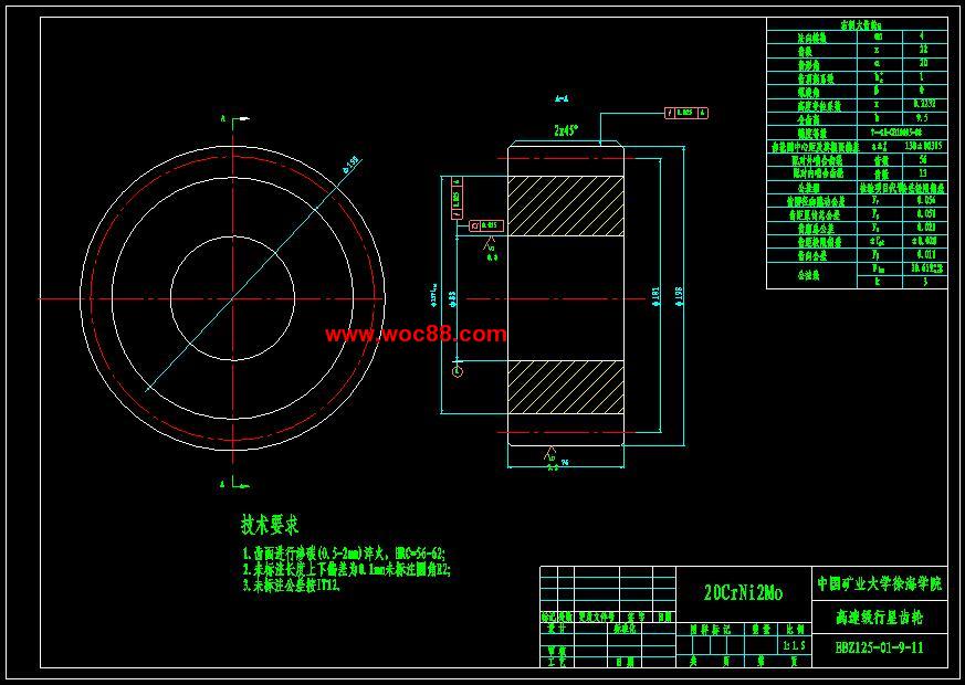 【终稿】挖掘机工作装置液压系统设计【含整套cad图纸