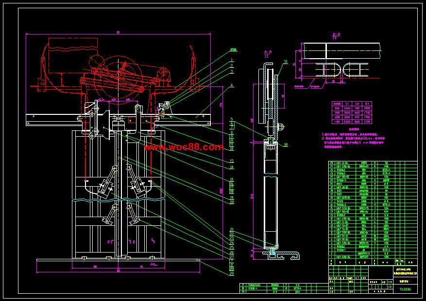 【图纸论文】交流变频调压调速电梯轿厢结构设计【cad