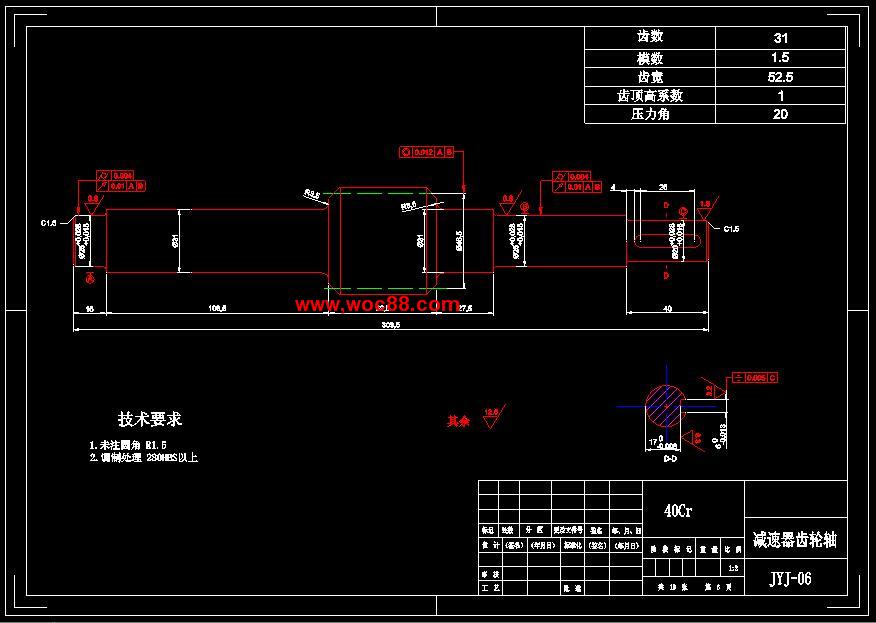 【图纸全套】卷扬机的结构设计【终稿】