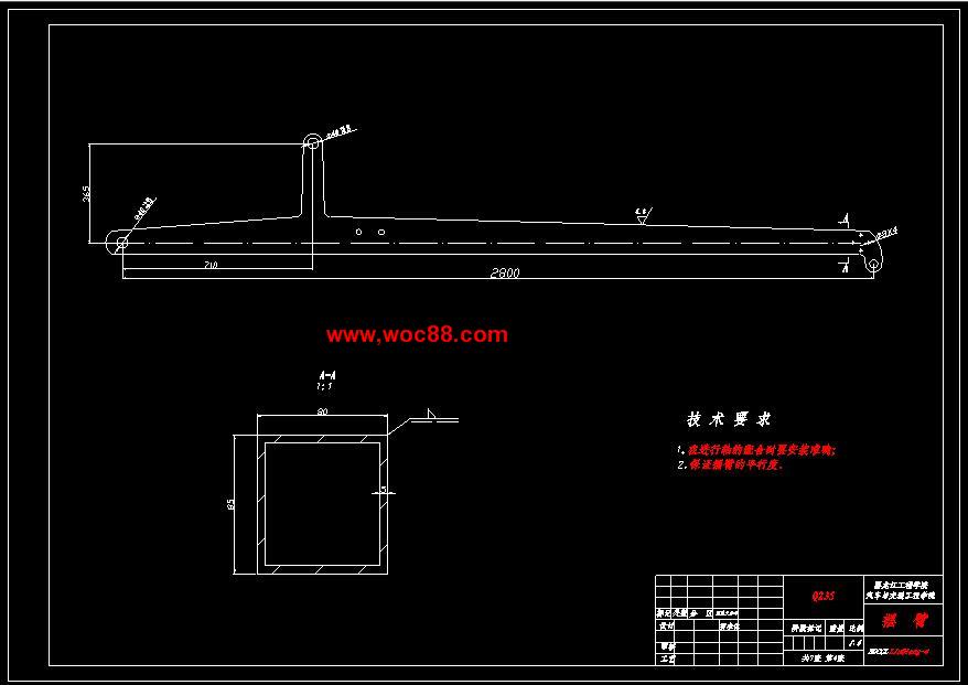 电路 电路图 电子 户型 户型图 平面图 原理图 878_621