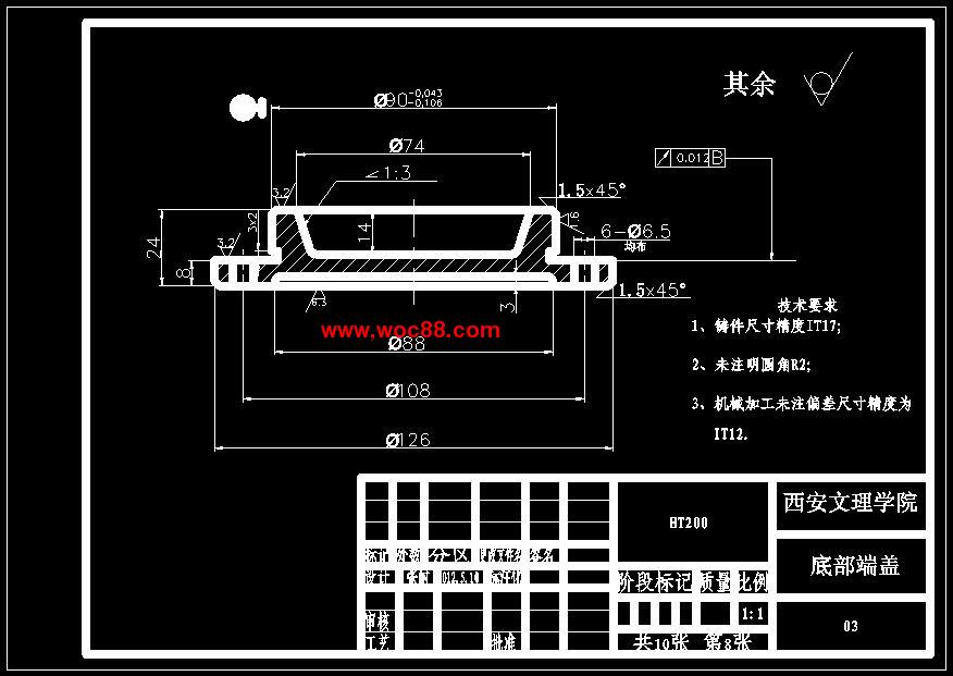 目前工业机械手的控制系统一般由程序控制系统和电气定位