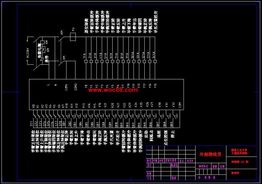 【图纸论文】关节型机械手设计【cad图纸整套】