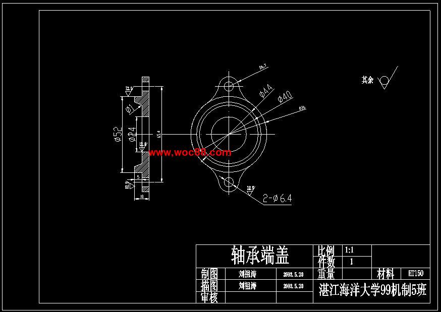 【cad设计图纸】平面关节型机械手设计【全套终稿】