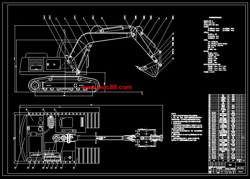 【图纸全套】反铲式单斗液压挖掘机工作装置设计及其运动分析【终稿】图片