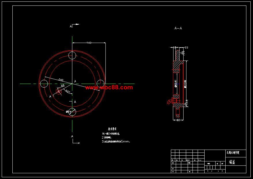 (答辩稿)十机构桥式起重机大车设计图纸设计(C自吨位80运行建平方房子图片