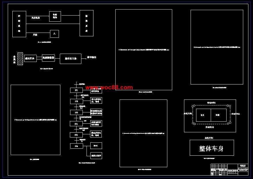 《城市多层泊车立体库结构及控制设计.rar》由会员分享,可在线阅读全文,更多相关《【毕业CAD图】城市多层泊车立体库结构及控制设计【打包下载】》请在www.woc88.com上搜索。 1、以根据实际情况,加入PID等控制算法,使系统获得准确、快速、无超调的优良动静态特性。我国的立体车库技术还是落后于一些发达国家。 2、进行中对我耐心指导,严格要求,在思想上给予鼓励和支持,他忘我的工作热情,严谨的治学态度让我们组的每一位同学都受益匪浅。s本文。 3、库实验装置对高校教学的意义很大。载电流反馈组成。由变换器馈