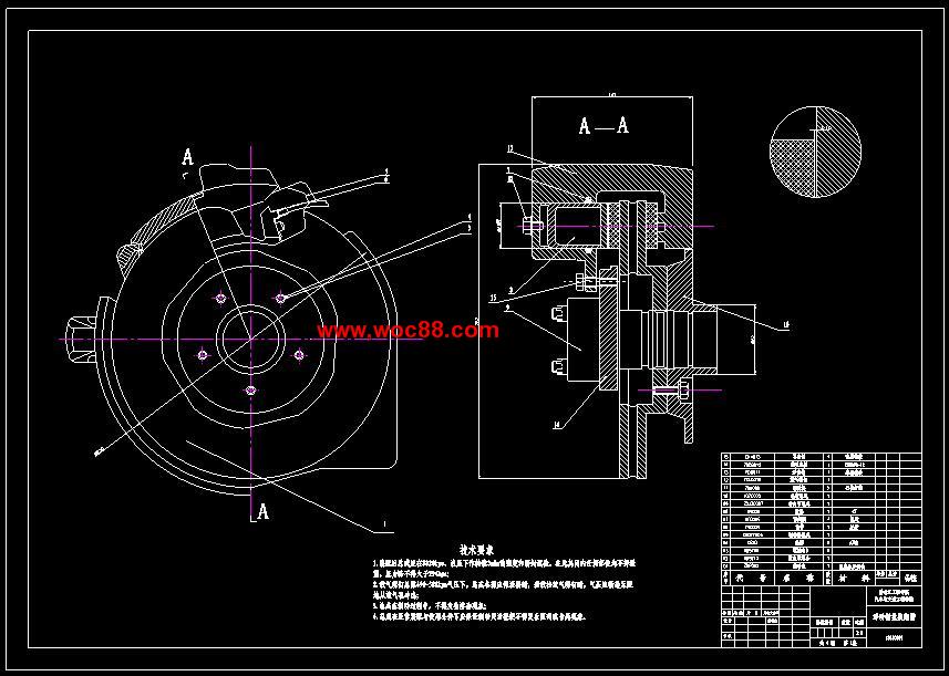 【终稿】桑塔纳santana2000轿车制动器设计【cad图纸全套】