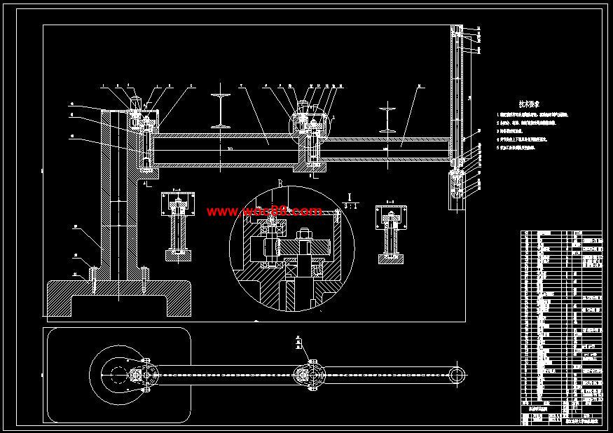 (毕设全套)平面关节型机械手设计(含cad图纸)