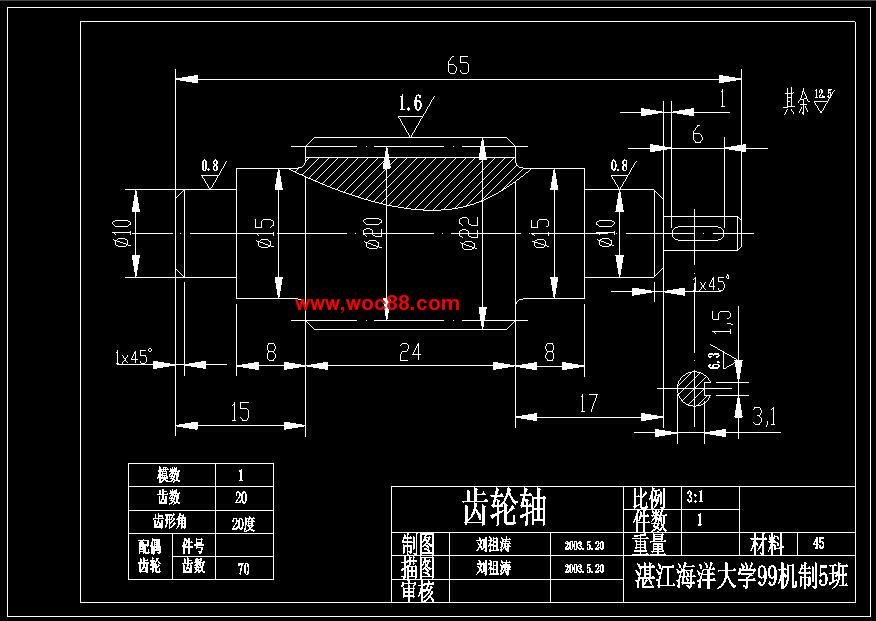 (图纸 论文)平面关节型机械手设计(全套完整)cad截图05