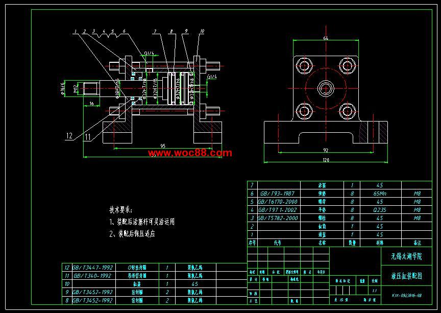 【终稿】基于液压夹紧的专用夹具设计支架零件的工艺工装设计【论文图