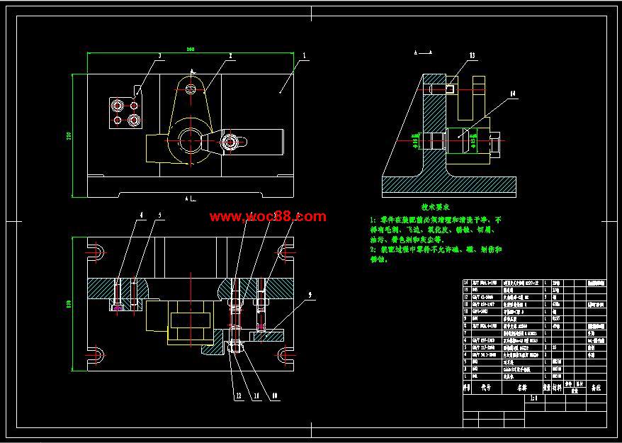 【终稿】ca6140车床手柄座2铣14槽夹具设计【cad图纸全套终稿】