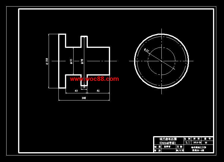【完稿】法兰盘的机械加工工艺规程及铣平面工艺装备设计【cad终稿】