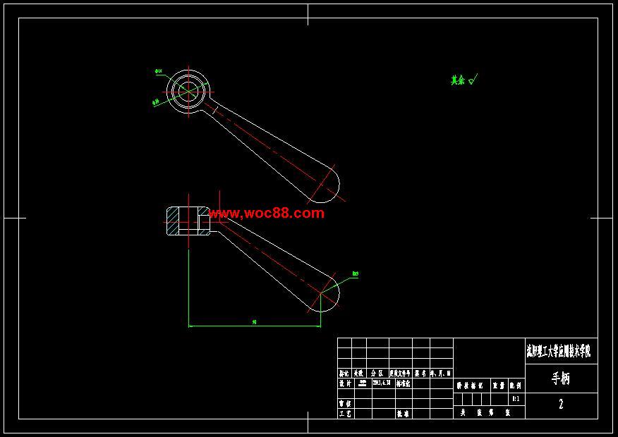 (毕业设计图纸全套)ca6140车床拨叉831002零件机械加工工艺及粗铣16槽