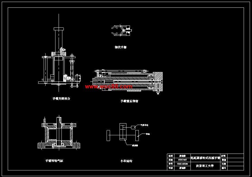 《PLC控制机械手设计.rar》由会员分享,可在线阅读全文,更多相关《PLC控制机械手设计》请在www.woc88.com上搜索。 1、电信号,使DT通电,压缩空气由电磁阀的左边通道进入手指夹紧气缸的左侧,使手指张开。在延时结束后,DT断电,使DT通电,手指夹紧工件并同时发出信号使DT通电,压缩空气由电磁阀的右边通道经快速排气阀进入手臂前后伸缩气缸的右侧,使手臂缩回。当手臂上的碰。 2、,查表得A=代入式中得dmm则取d=mm计算公式参考:《机械设计基础》P()轴的强度校核由于传动轴主要是受转矩,所以轴的