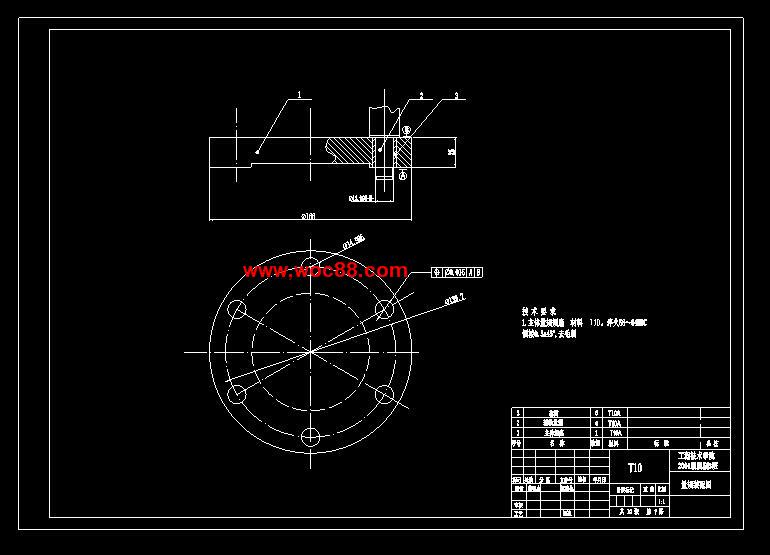 《半轴机械加工工艺及工装设计.rar》由会员分享,可在线阅读全文,更多相关《半轴机械加工工艺及工装设计》请在www.woc88.com上搜索。  1、料倒棱去毛刺图工件主体结构见图(有关工作部位尺寸由计算决定)。量规(活动)辅助量规结构见图将在图纸上面绘制。工作部位尺寸计算量规公差根据,分别由表和表序号查得按公式计算位置量规工作部分尺寸(由工。 2、float:nonetitle=jggtltgtltgtltimghtt:wwwwoccomueditornetuloadcbffedfcbacbed
