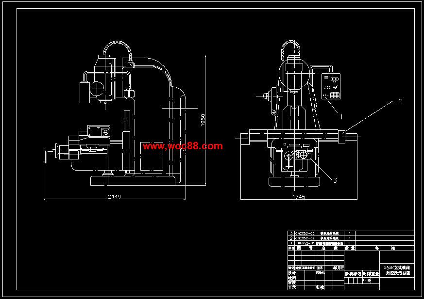 x53k立式数控铣床纵向进给改造设计