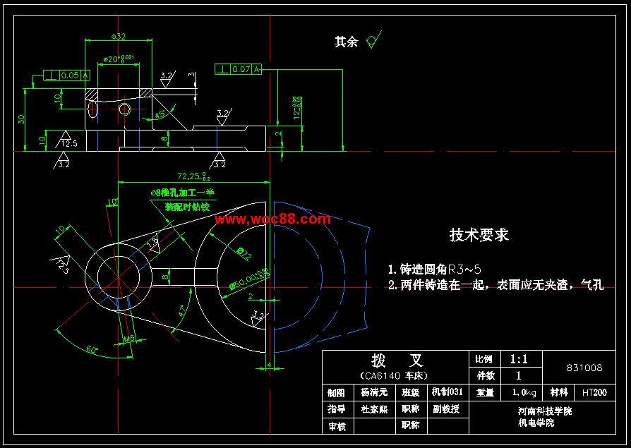 (独家原创)831008的工艺规程及钻孔夹具设计(全套CAD图纸完整版)CAD截图02
