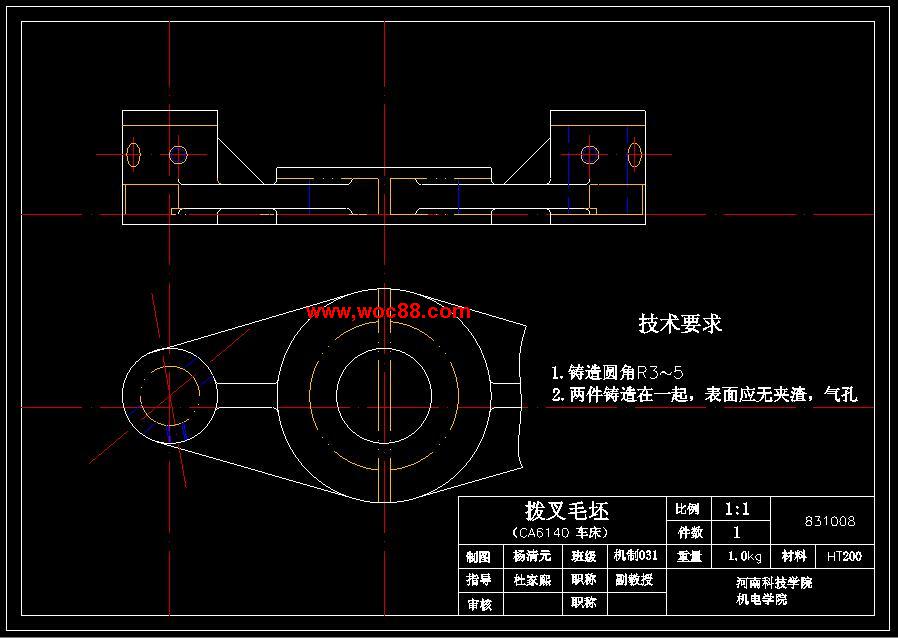 (独家原创)831008的工艺规程及钻孔夹具设计(全套CAD图纸完整版)CAD截图04