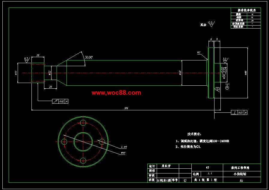 (独家原创)JH31-63机械压力机的设计(全套CAD图纸完整版)CAD截图06