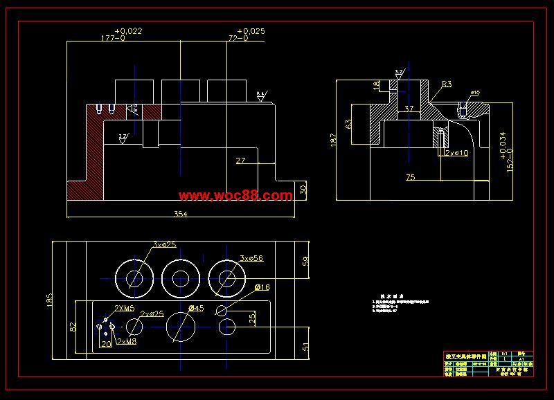 (独家原创)831008的工艺规程及钻孔夹具设计(全套CAD图纸完整版)CAD截图03