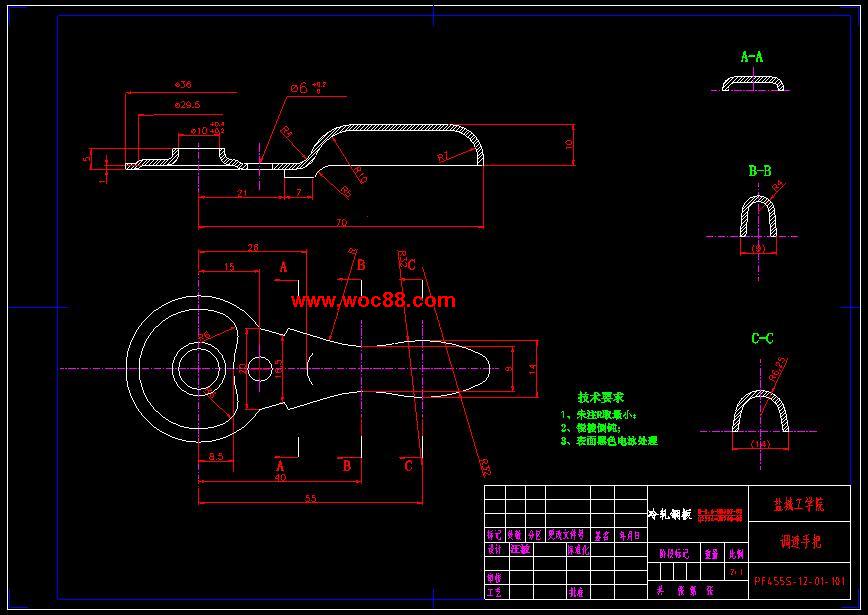 (独家原创)插秧机及其侧离合器手柄的探讨和改善设计(全套CAD图纸完整版)CAD截图03