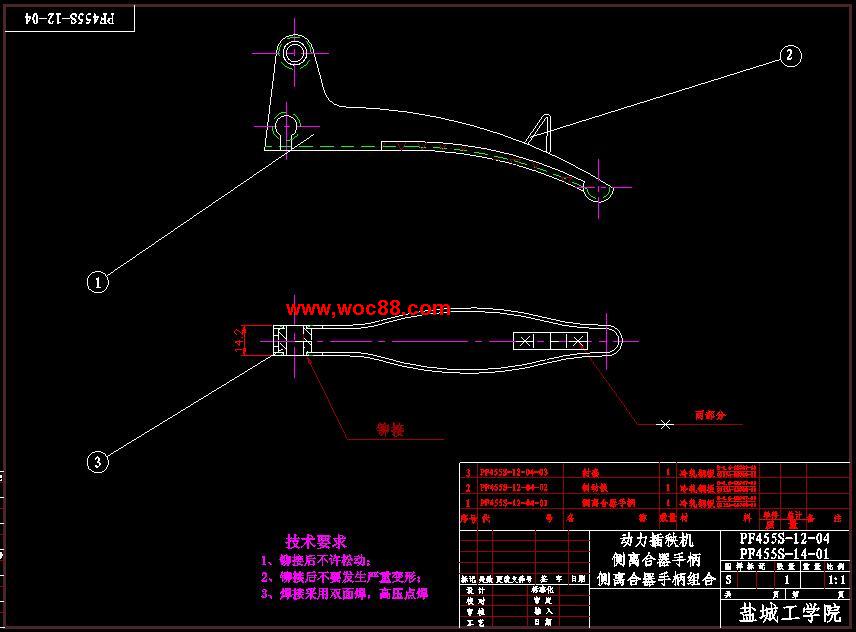 (独家原创)插秧机及其侧离合器手柄的探讨和改善设计(全套CAD图纸完整版)CAD截图07