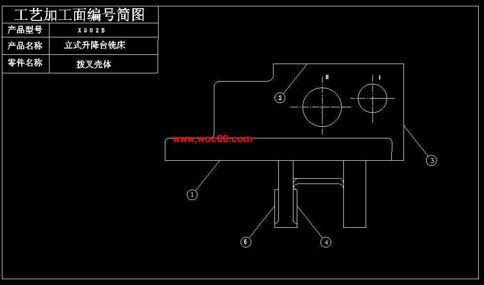 (独家原创)X5020B立式升降台铣床拔叉壳体工艺规程制订设计(全套CAD图纸完整版)CAD截图03