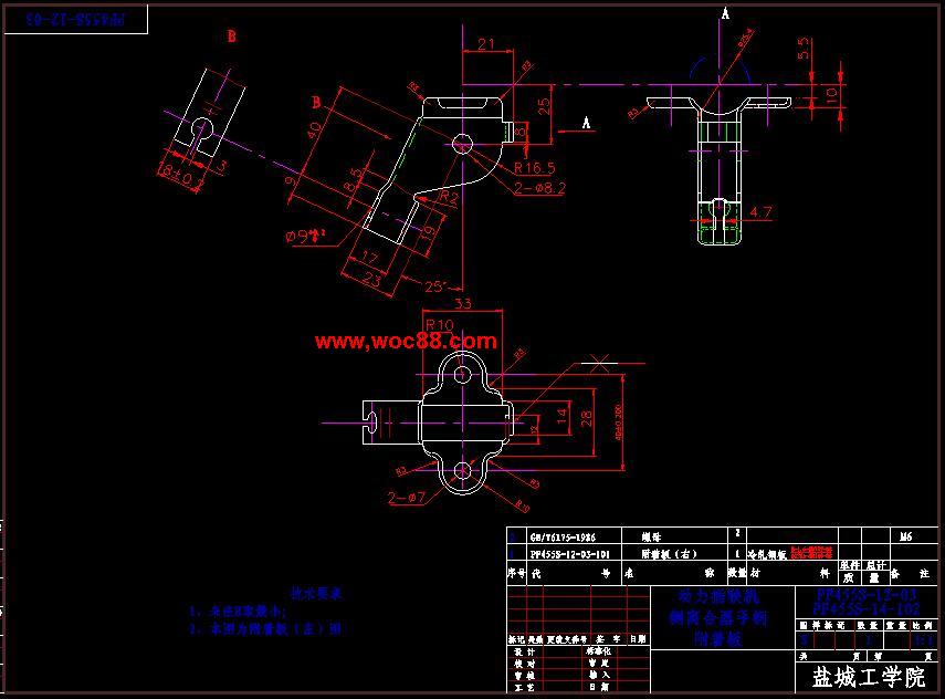 (独家原创)插秧机及其侧离合器手柄的探讨和改善设计(全套CAD图纸完整版)CAD截图06